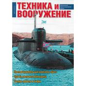 T7-2021 Техинформ Журнал
