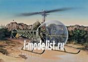 0857 Italeri 1/48 Вертолет OH-13S Sioux