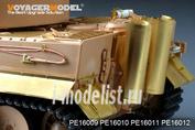 PE16011 Voyager Model 1/16 Фототравление для WWII German Tiger I Fenders