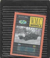 WMC-41L-2 W.M.C. Models 1/25 Дополнительный набор резиновых шин для модели З&Л-133Г (лазерная резка)