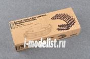02059 Trumpeter 1/35 German Pzkpfw.II Ausf.J (VK1601) Workable Track Links