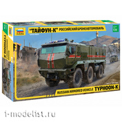 3701 Zvezda 1/35 Russian Typhoon-K armored personnel carrier