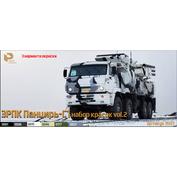 3507 Pacific88 a Set of paints zrpk Pantsir-S1 vol.2 (3 color options)