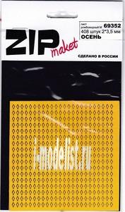 69352 ZIPMaket Лист ромбовидный M (408 штук 2*3,5 мм) ОСЕНЬ