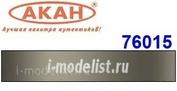 76015 Акан Жжёный металл (побежалость) Золотисто-дымчатый