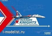 S4812 Great Wall Hobby 1/48 Cу-35С пилотажная группа Русские Витязи