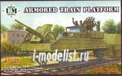642 UM 1/72 armored train Platform