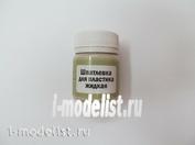 AH2051 Aurora Hobby polystyrene Putty liquid, milk colour, 40 ml