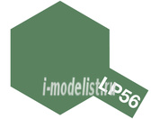 82156 Tamiya LP-56 Dark Green 2