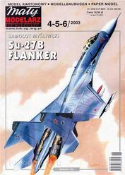 MM 4-5-6/2003 Maly Modelarz Бумажная модель Su-27 Flanker