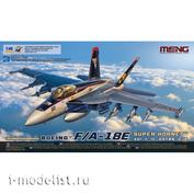 LS-012 Meng 1/48 Boeing F/A-18E Super Hornet