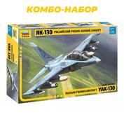 КМБ7307 Звезда 1/72 Комбо-набор: Российский самолёт Як-130 + смоляные колёса + фототравление + 3D декаль