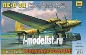 7280 Звезда 1/72  Самолет Пе-8 0Н