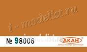 98006 Акан Охра оранжевая, тонировочный пигмент