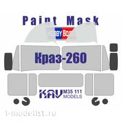 M35 111 KAV Models 1/35 Окрасочная маска для Краз-260
