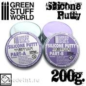 9284 Green Stuff World Силиконовая шпаклёвка, фиолетовая, 200 гр / Violet Silicone Putty 200gr