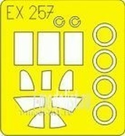 EX257 Eduard 1/48 Маска для LaGG-3