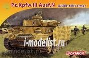 7407 Dragon 1/72 Танк Pz.Kpfw.III Ausf.N с боковой защитой