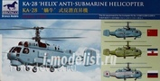 BB2003 Bronco 1/200 К@-28 'HELIX' Anti-Submarine Helicopter