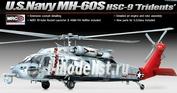 12120 Academy 1/35 U.S.Navy MH-60S