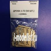 12084 Tech 1/72 ДРОВА (50 ШТ.)
