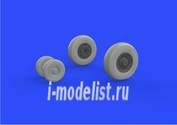 648290 Eduard 1/48 Дополнение для F-14A колёса, поздний вариант