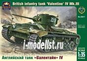 35017 Ark models 1/35 British tank