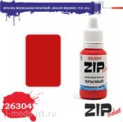 26304 ZIPMaket Краска акриловая Красный. (Колор-индекс: P.R 101)