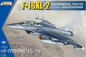 K48086 Kinetic 1/48 F-16XL-2 Experimental Fighter