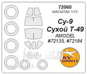 72060 KV Models 1/72 Набор окрасочных масок для остекления модели Суххой-9