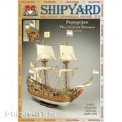 S073 Shipyard 1/96 Papegojan