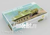 01528 Я-Моделист Клей жидкий плюс подарок Trumpeter 1/35 Russian BMP-3 IFV