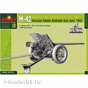 3515 Макет 1/35 М-42 45мм противотанковая пушка обр. 1942 г.