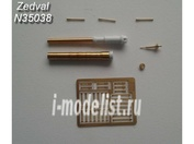 N35038 Zedval 1/35 Набор деталей для БМД-1П