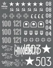 V35020 Победа 1/35 Сухая декаль Трофейная бронетехника в Красной армии. ВОВ. Набор 1.