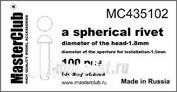 Mc435102 MasterClub Сферическая заклепка, диаметр головки 1.8мм (100 шт.)