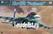 KH80141-1 Kitty Hawk 1/48 S.u.-34 FullBack (with metal parts)