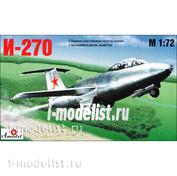 7212 Amodel 1/72 Самолет И270