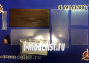 PL11 Plate Подставка для модели Набор