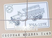 1001KIT AVD Models 1/43 ЗИЛ-157К бортовой