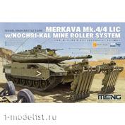 TS-049 Meng 1/35 Танк Israel Main Battle Tank Merkava Mk.4/4LIC w/Nochri-Kal Mine Roller System