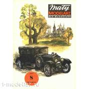 MM 8/1977 Maly Modelarz Бумажная модель Автомобиль Ролс-Ройс