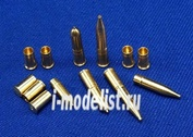 35P23 RB model 1/35 Снаряды для 95mm OQF L/23