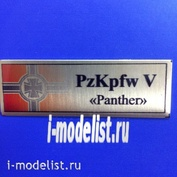 T189 Plate plate For PzKpfw. V