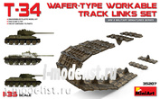 35207 MiniArt 1/35 Набор рабочих траков для Т-34
