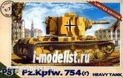72037 Pst 1/72 Немецкий тяжелый танк Pz.Kpfw. 754(r)