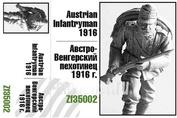 ZF35002 Zebrano 1/35 Австро-Венгерский пехотинец 1916 год