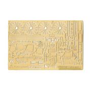 144214 Микродизайн 1/144 Т.у.-204-100 от Звезды