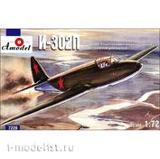 7220 Amodel 1/72 Самолет И-302П