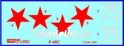 AMLC 8 002 AML 1/48 Декаль и маски для Americans in Stalin's Sky, Part II Masks - P-40C